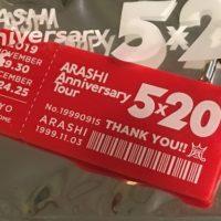 翔ちゃん38歳のお誕生日おめでとうございます!&Turning Up (R3HAB Remix)