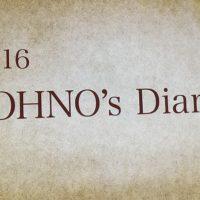 ネトフリ嵐ボヤージュ16話「OHNO's Diary」&ヒロシとサトシの秋キャンプ